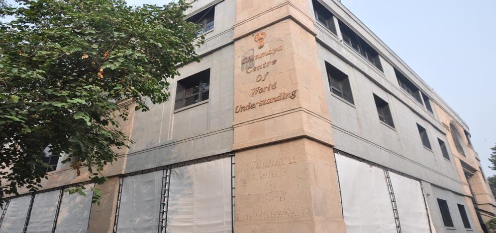 Lodhi Road Centre 1