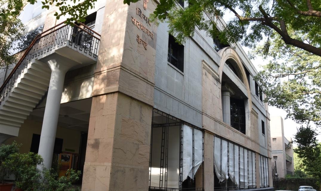 Lodhi Road Centre Building