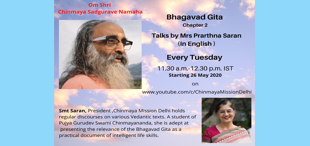 Talks on Bhagavad Gita - Ch 2
