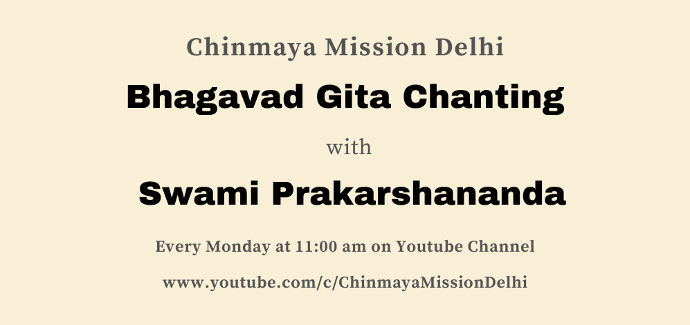 Bhagavad Gita Chanting Class