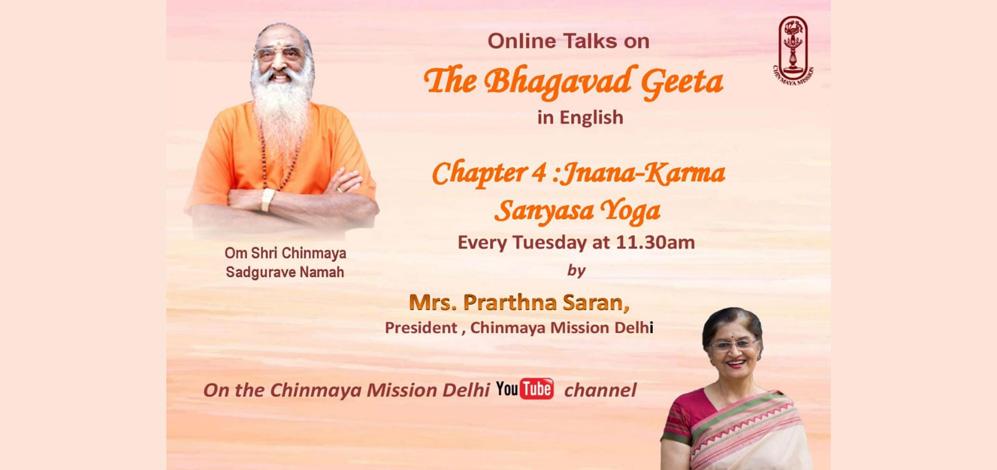 Talks on Bhagavad Gita Ch - 4